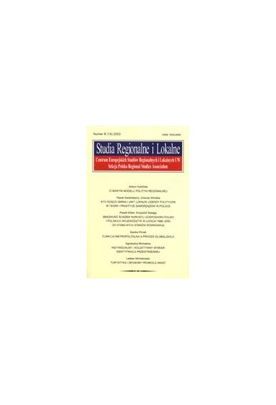 2003 STUDIA REGIONALNE I LOKALNE nr 4(14)
