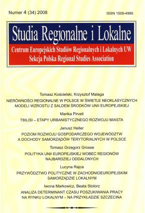 2008 STUDIA REGIONALNE I LOKALNE, nr 4 (34) <br>Do kupienia także w PDFie!
