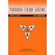 2011 PSYCHOLOGIA – ETOLOGIA – GENETYKA, t. 23 <br>UWAGA! Do kupienia także w PDFie
