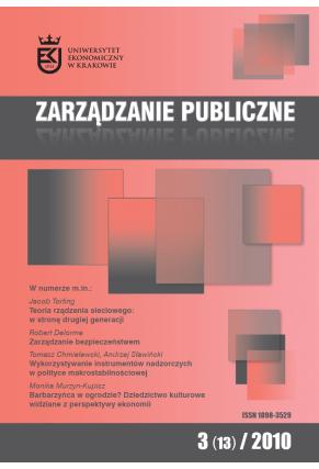 2010 ZARZĄDZANIE PUBLICZNE <br>nr 3 (13) <br>UWAGA! Do kupienia także w PDFie