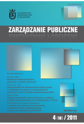 2011 ZARZĄDZANIE PUBLICZNE <br>nr 4 (18) <br>UWAGA! Do kupienia także w PDFie!