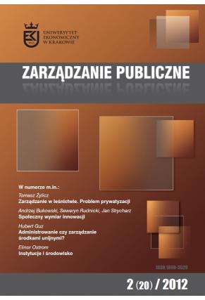 2012 ZARZĄDZANIE PUBLICZNE <br>nr 2 (20) <br>UWAGA! Do kupienia także w PDFie!