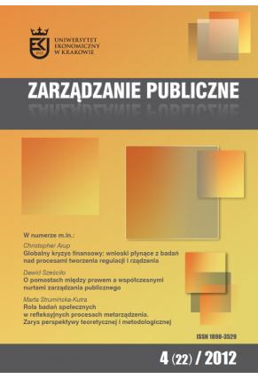 2012 ZARZĄDZANIE PUBLICZNE <br>nr 4 (22) <br>UWAGA! Do kupienia także w PDFie!