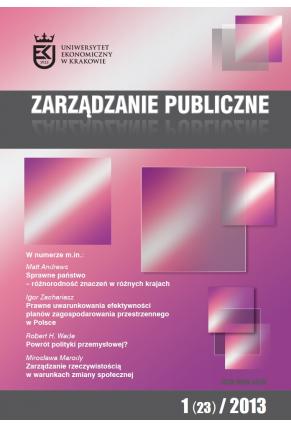 2013 ZARZĄDZANIE PUBLICZNE <br>nr 1 (23) <br>UWAGA! Do kupienia także w PDFie!