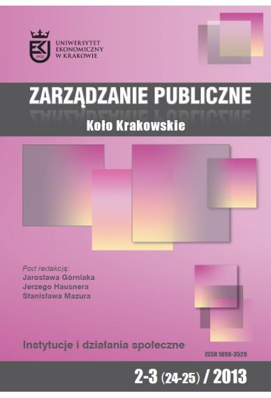 2013 ZARZĄDZANIE PUBLICZNE <br>nr 2–3 (24–25) <br>UWAGA! Do kupienia także w PDFie!