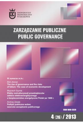 2013 ZARZĄDZANIE PUBLICZNE <br>nr 4 (26)
