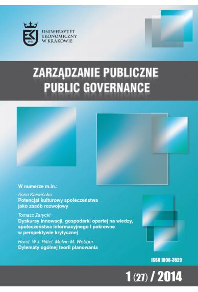 2014 ZARZĄDZANIE PUBLICZNE <br>nr 1 (27)