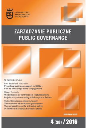 2016 ZARZĄDZANIE PUBLICZNE <br> nr 4 (38) <br>Uwaga! Do kupienia także w PDFie