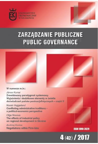 2017 ZARZĄDZANIE PUBLICZNE <br> nr  4 (42) <br>Uwaga! Do kupienia także w PDFie