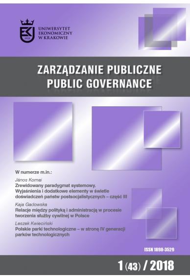 2018 ZARZĄDZANIE PUBLICZNE <br> nr  1 (43) <br>Uwaga! Do kupienia także w PDFie