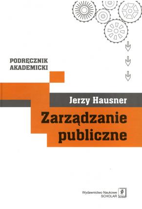 ZARZĄDZANIE PUBLICZNE <br>Podręcznik akademicki