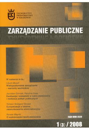 2008 ZARZĄDZANIE PUBLICZNE <br>nr 1<br>UWAGA!!!  Do kupienia także w PDFie