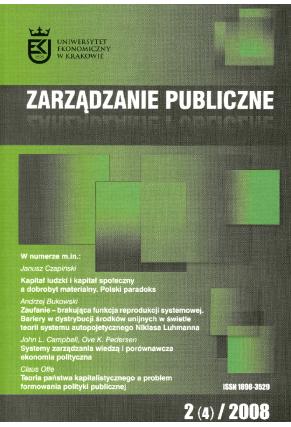 2008 ZARZĄDZANIE PUBLICZNE <br>nr 2 <br>Uwaga! Do kupienia także w formacie PDF!!!