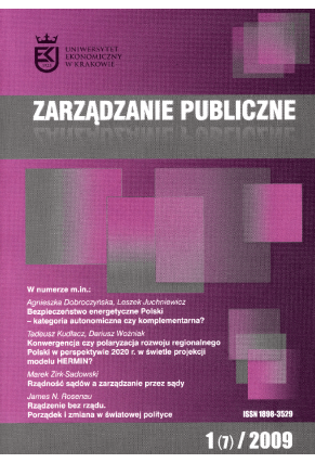 2009 ZARZĄDZANIE PUBLICZNE <br>nr 1 (7)