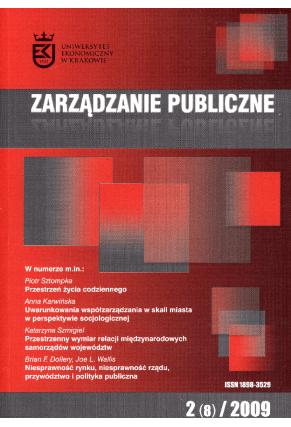 2009 ZARZĄDZANIE PUBLICZNE <br>nr 2 (8) <br>UWAGA! Do kupienia także w PDFie