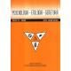 2010 PSYCHOLOGIA – ETOLOGIA – GENETYKA, t. 21 <br>UWAGA! Do kupienia także w PDFie