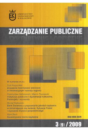 2009 ZARZĄDZANIE PUBLICZNE <br>nr 3 (9) <br>UWAGA! Do kupienia także w PDFie