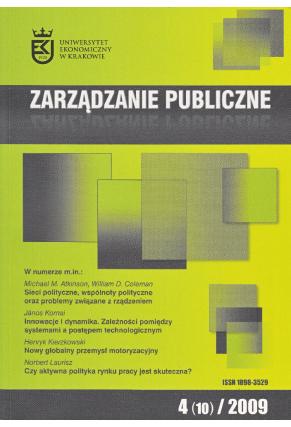 2009 ZARZĄDZANIE PUBLICZNE <br>nr 4 (10) <br>UWAGA! Do kupienia także w PDFie