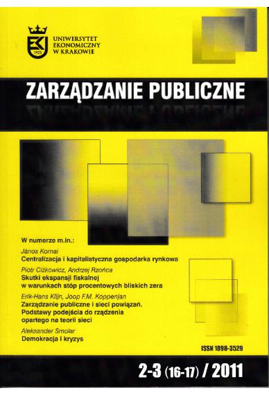 2011 ZARZĄDZANIE PUBLICZNE <br>nr 2–3 (16–17) <br>UWAGA! Do kupienia także w PDFie!