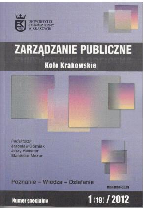 2012 ZARZĄDZANIE PUBLICZNE <br>nr 1 (19) <br>UWAGA! Do kupienia także w PDFie!