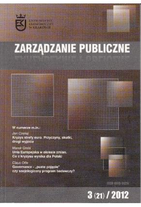 2012 ZARZĄDZANIE PUBLICZNE <br>nr 3 (21) <br>UWAGA! Do kupienia także w PDFie!
