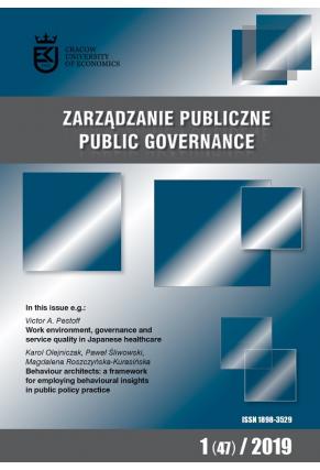 2019 ZARZĄDZANIE PUBLICZNE <br> nr 1 (47) <br>Uwaga! Do kupienia także w PDFie