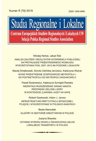 2019 STUDIA REGIONALNE I LOKALNE, NR 4 (78)<br> Uwaga! Do kupienia także w PDFie