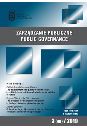 2019 ZARZĄDZANIE PUBLICZNE  nr 2 (48)<br>  Uwaga! Do kupienia także w PDFie