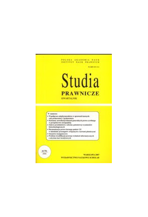 2006 STUDIA PRAWNICZE nr 4 <br>UWAGA!!! Do kupienia WYŁĄCZNIE w PDFie