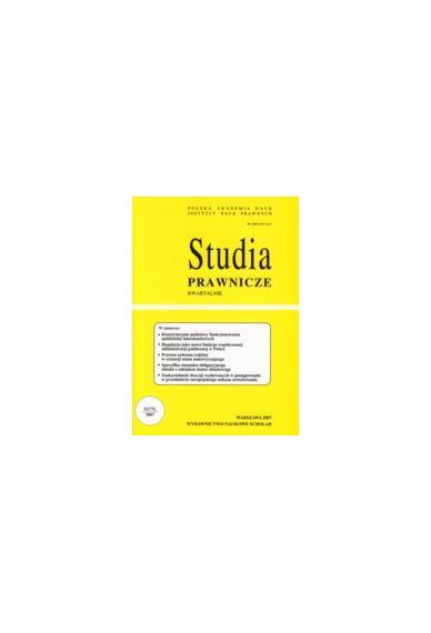 2007 STUDIA PRAWNICZE nr 3 <br>UWAGA!!! Do kupienia WYŁĄCZNIE w PDFie