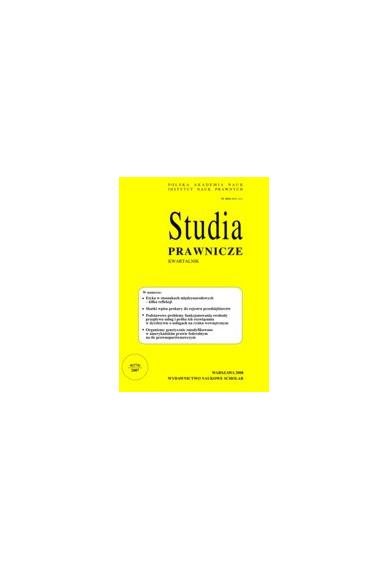 2007 STUDIA PRAWNICZE nr 4 <br>UWAGA!!! Do kupienia WYŁĄCZNIE w PDFie