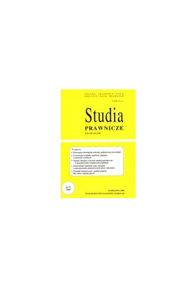 2008 STUDIA PRAWNICZE nr 3 <br> UWAGA!!! Do kupienia także w PDFie